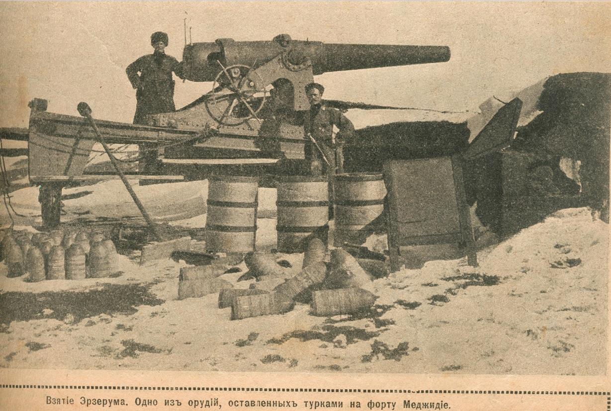 Трофейное зенитное орудие брошенное на форту в Меджидие