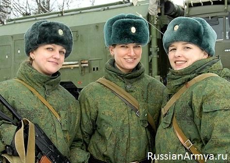 Женщина на военной службе