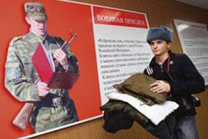 Подготовка к армии