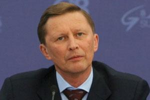 sergej-ivanov