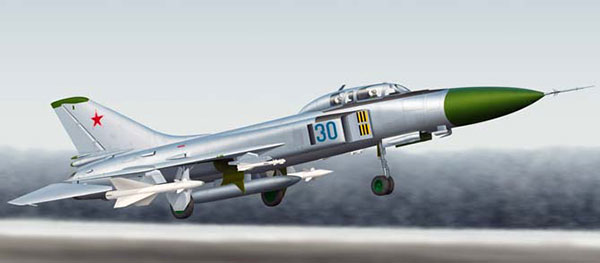 День ВВС история
