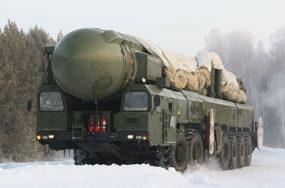 """Ракетные войска стратегического назначения"""""""