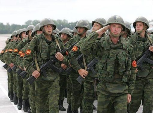Сухопутные войска России