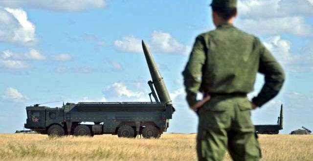 Ракетные войска России