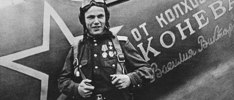 Летчик - герой иван Кожедуб
